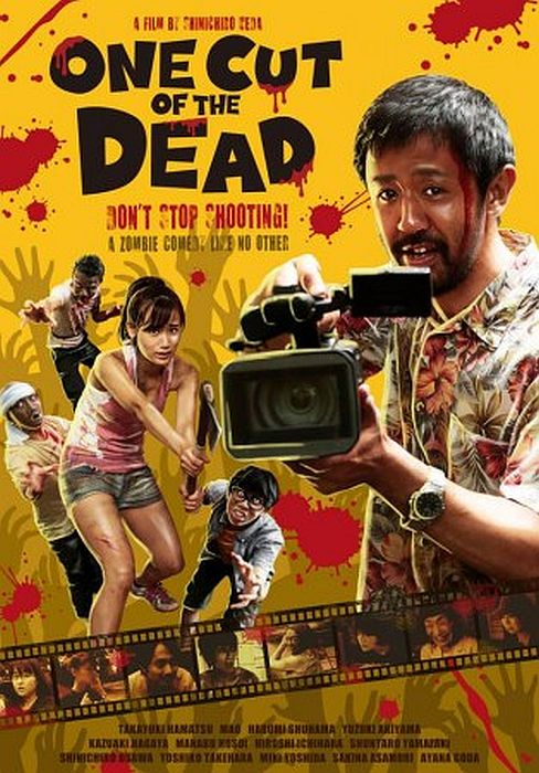 One Cut of the Dead: Poster