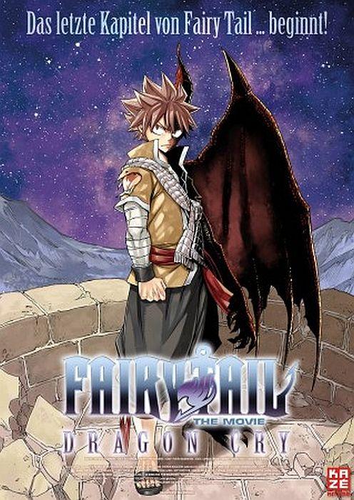 Fairy Tail Movie 2 Filminfo