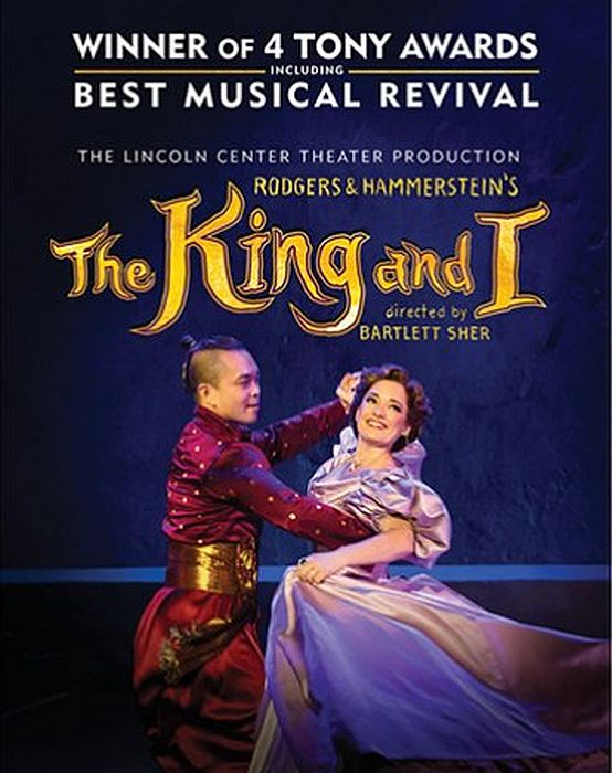 The King And I: From The London Palladium: Poster